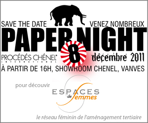 Paper Night Invitation